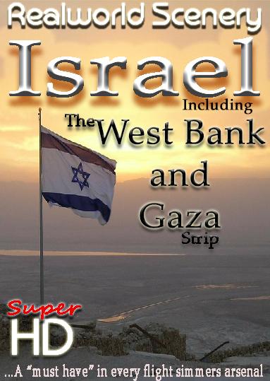 Israel product image large